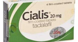 Tadalafil 20mg – Buy Cialis 20mg Online
