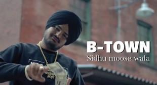 B Town Lyrics