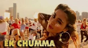 Ek Chumma Lyrics – Housefull 4