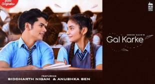 Gal Karke Lyrics – Asees Kaur