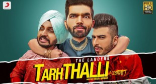 Tarhthalli Lyrics – The Landers