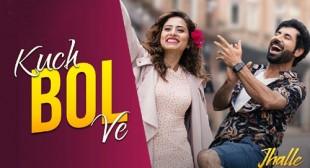 Kuch Bol Ve Lyrics – Afsana Khan