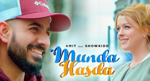 Munda Hasda Lyrics