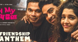 Oh My Kadavule Lyrics – Friendship Anthem