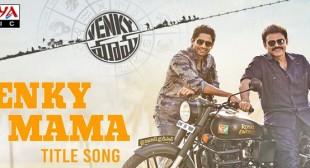 Venky Mama Lyrics – Venkatesh Daggubati
