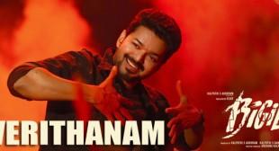 Verithanam Lyrics – Bigil