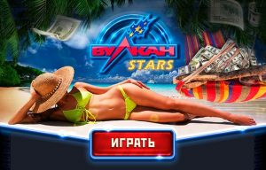 Online casino Vulcan Stars-a huge selection of slot machines