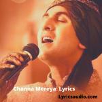 LyricsAudio.com : Hindi New Songs Lyrics