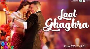 Laal Ghaghra Lyrics – Neha Kakkar