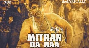 Mitran Da Naa Song Lyrics
