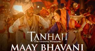 "Maay Bhavani Lyrics- ""Tanhaji The Unsung Warrior"""