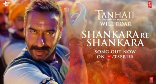 Shankara Re Shankara Lyrics |Tanhaji: The Unsung Warrior |Ajay Devagan