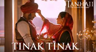 TINAK TINAK LYRICS – Tanhaji: The Unsung Warrior