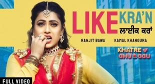 Like Karaan Lyrics – Ranjit Bawa