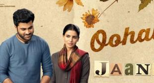 Oohale Lyrics – Jaanu