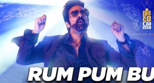 Rum Pum Bum Lyrics
