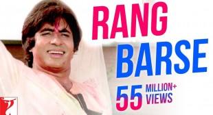 Rang Barse Bhige Chunar Wali Lyrics In Hindi and Englsih – Amitabh Bachchan