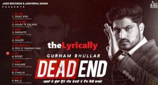 Rond Gurnam Bhullar Lyrics