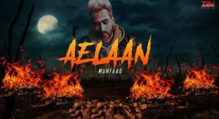Aelaan Lyrics