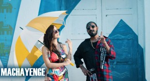 Firse Machayenge Lyrics – Emiway