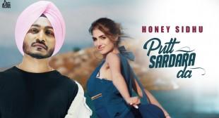 Putt Sardara Da Lyrics by Honey Sidhu | eLyricsStore