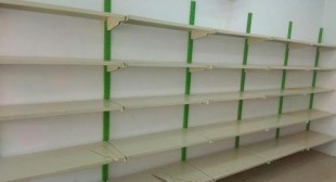Retail Wall Display Shelving Systems Canada