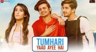 Tumhari Yaad Ayee Hai Lyrics – Goldie Sohel & Palak Muchhal
