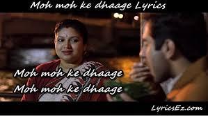Moh Moh Ke Dhaage Lyrics – Monali Thakur, Papon from Dum Laga Ke
