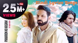 Paharon Ki Kasam Lyrics – Shan Khan | Kamal Mehsood – BelieverLyric