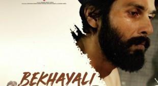 Bekhayali Lyrics In English-Kabir Singh-Sachet Tandon