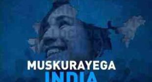 MUSKURAYEGA INDIA LYRICS – Vishal Mishra | Covid 19