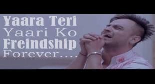 Yaara Teri Yaari Ko – Lyrics Meaning In English – Kishor Kumar – Lyrics Meanings
