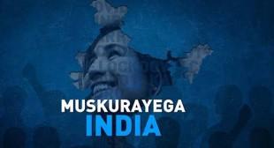 MUSKURAYEGA INDIA LYRICS – VISHAL MISHRA | COVID 19 | NewLyricsMedia.com