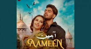 Aameen Lyrics