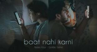 Baat Nahi Karni Lyrics – Asees Kaur