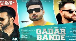 Gadar Bande Lyrics – Sandeep Gill