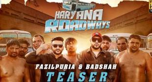 Haryana Roadways Lyrics