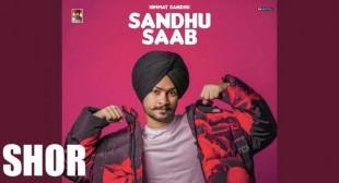 Shor Lyrics – Himmat Sandhu