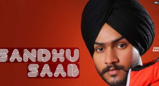 Tralle Lyrics – Himmat Sandhu