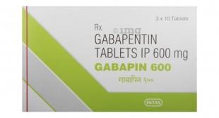 Gabapentin: Side Effects, Dosages, Treatment| Trustableshop