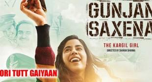 Dori Tutt Gaiyaan Lyrics – Gunjan Saxena