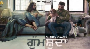 Gumshuda Lyrics – Sharry Maan