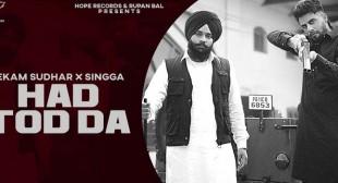 Hadd Tod Da Lyrics – Sudhar