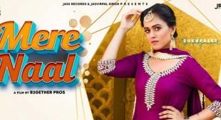 Mere Naal Lyrics – Sukhpreet Kaur