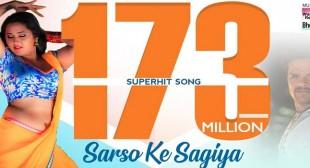 Sarso Ke Sagiya Lyrics